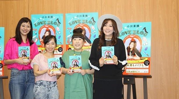 トークショーに参加した小川さん、村上さん、とくこさん、小日向さん(右から)