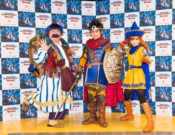 ドラゴンクエストの世界観を完全に再現した三人、左から、トルネコ:芋洗坂係長、勇者:松浦司、アリーナ:中川翔子