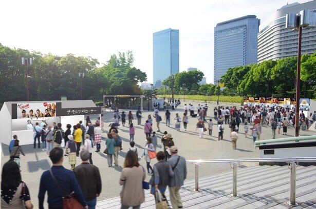サントリー「ザ・モルツ」が気軽に楽しめるビールイベントが大阪城公園駅前広場で開催