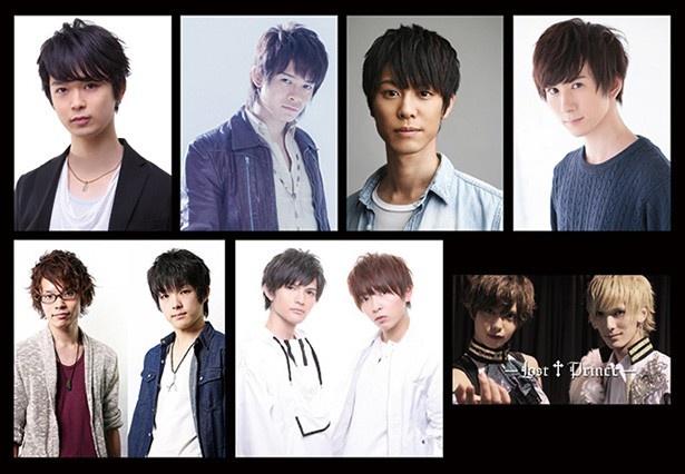 若手男性声優&アーティストに加えてゲストに喜多修平さんが決定!