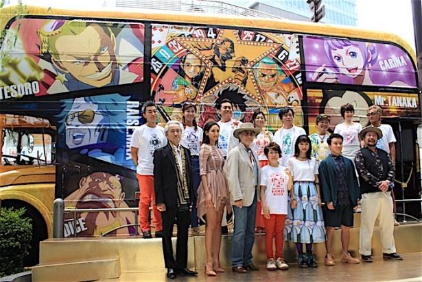 『ONE PIECE FILM GOLD』のラッピングが施されたバスの前でフォトセッション!