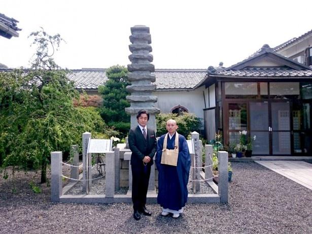 片岡愛之助は吉継の菩提寺・永賞寺などを巡った