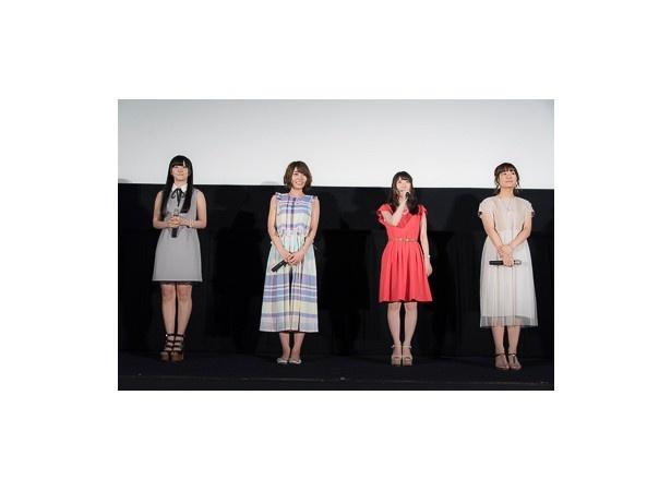 舞台あいさつには、ヒロインの黒雪姫役・三澤紗千香、チユリ役・豊崎愛生、ニコ役・日高里菜、新キャラクターの月折リサ役・赤崎千夏(左から)が登壇
