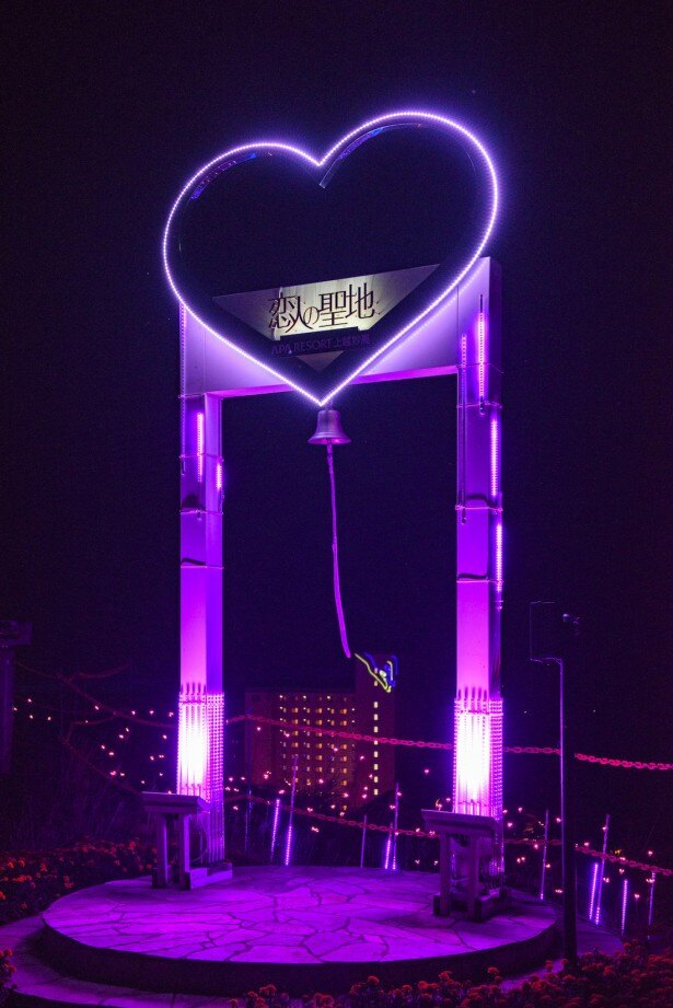 全国各地にある恋のパワースポットとして選定された「恋人の聖地」がここにも登場!施設内で販売する「ハート南京錠」(1000円)や「ハート絵馬」(1200円)を記念に残すことができる