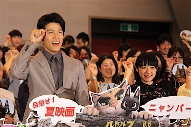 井上真央&鈴木亮平が「ニャーン!」とポーズを決めた