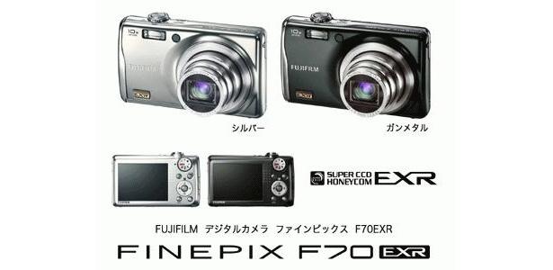 柴咲コウさん出演のCMでも話題になりそうな、新製品「FinePix F70EXR」も8/8(土)発売