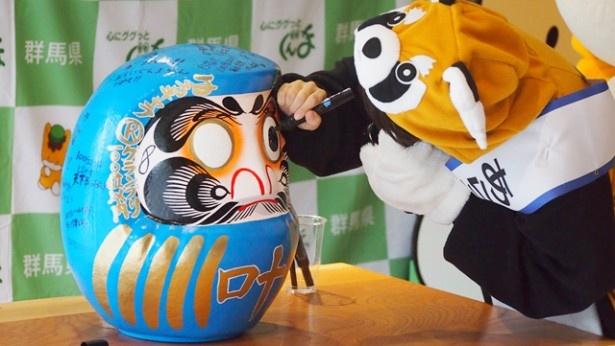 「ゆるキャラグランプリ(R)100位以内達成!」「アップアップガールズ(仮)の日本武道館公演大成功!」を願って、高崎だるまに目入れ