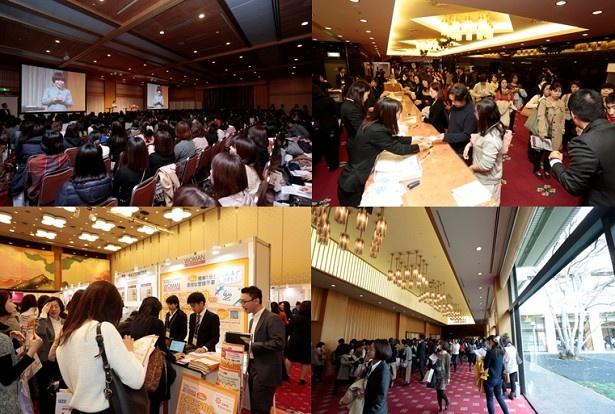 【写真を見る】昨年の神戸開催では、1日で4000人近くを集めた