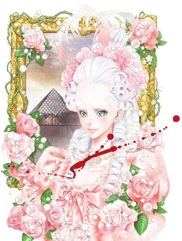 ルーヴル美術館特別展「ルーヴルNo.9 ~漫画、9番目の芸術~」坂本眞一/『王妃アントワネット、モナリザに逢う』