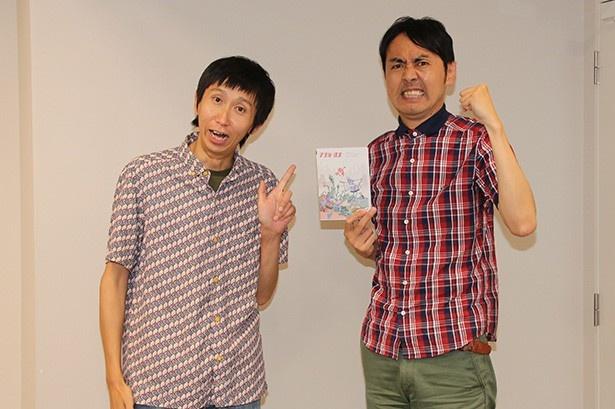【写真を見る】7年ぶりの単独ライブを終えたアンガールズの2人が、発売するDVDについて語る