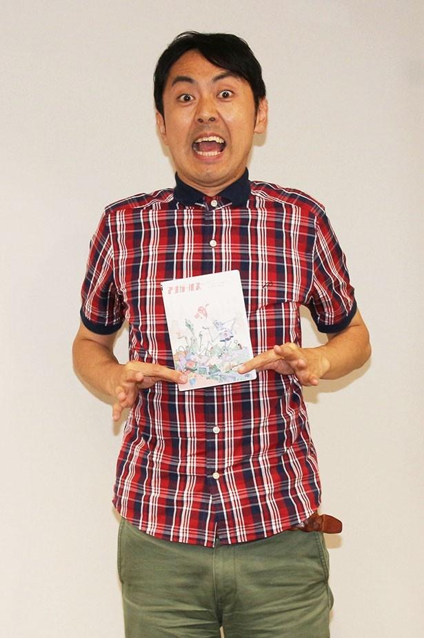 田中卓志は「過去最高ぐらいの面白いやつができましたね」と、自信満々に単独ライブを振り返る