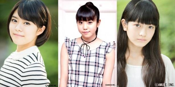 【写真を見る】卒業し少しお姉さんになった堀内まり菜(左)、佐藤日向(中央)も出演。黒嵜菜々子(右)は岡田愛の代役