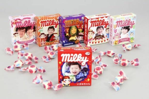 【写真を見る】ミルキーの箱がフォトフレームみたい! MyMilky(マイミルキー) 1セット5粒×20箱3200円(税抜き)手数料、送料別