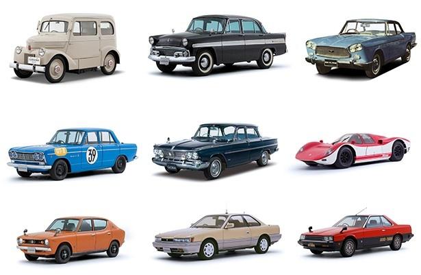 日産とプリンスの歴史的名車を見よう!