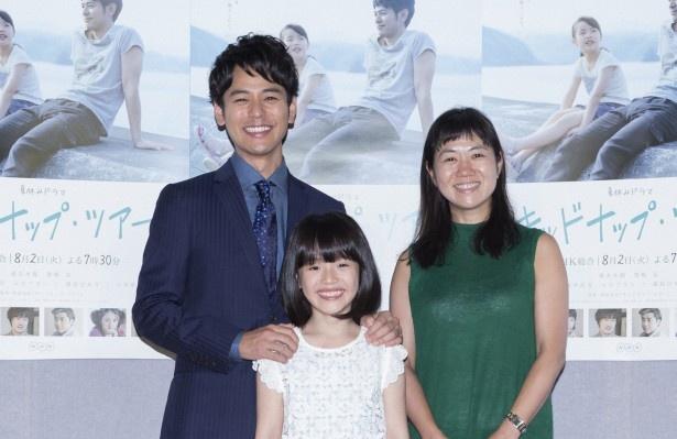 会見に登壇した妻夫木聡、豊嶋花、角田光代(左から)