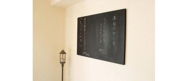 「NILS」のかわいい黒板。日替わりメニューが書かれていました