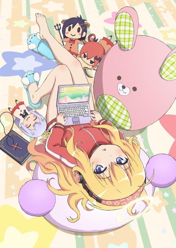 「ガヴリールドロップアウト」TVアニメ化決定。アニメビジュアル&メインスタッフも公開!