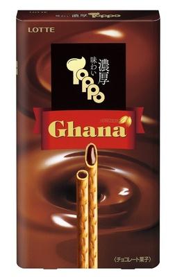 滑らかな口溶けのガーナチョコレートの味わいが楽しめる「味わい濃厚トッポ<ガーナ>」(想定小売価格・各税抜250円前後)