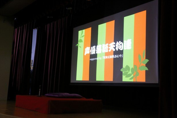 福島潤が「反対俥」を披露!「声優落語天狗連 第五回」開催