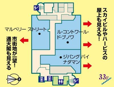 ブリーゼブリーゼ33階のフロアマップ