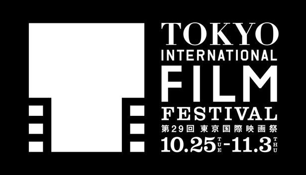 様々な映画が集まる東京国際映画祭
