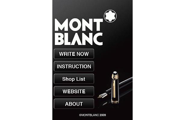 モンブラン penのトップ画面も高級感たっぷり。モンブラン初の公認アプリだ