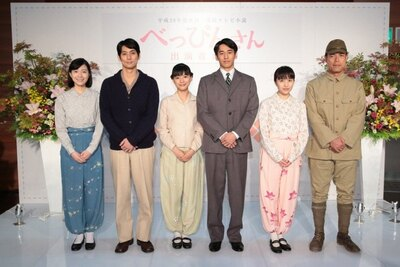 芳根京子「明日は結婚しますね」と永山絢斗にあいさつ