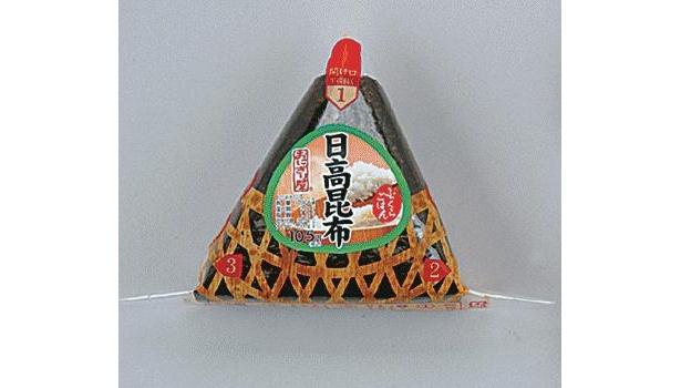 「ふっくら三角手巻 日高昆布」は通常105円