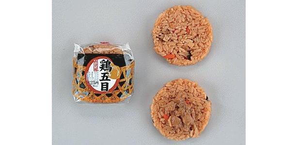 通常125円の「直巻 鶏五目」も100円