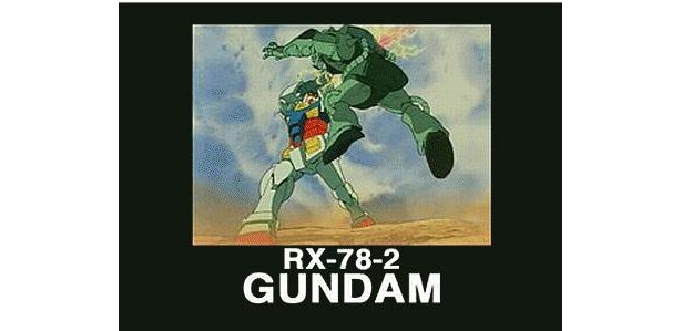 ガンダムRX78-2紹介の一場面