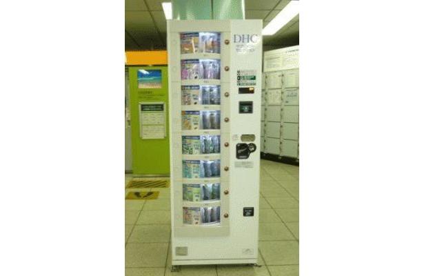 いつでも気軽にDHCのサプリが購入できる自販機 ※東京メトロ日比谷線の六本木駅構内