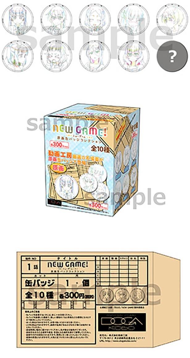 TVアニメ「NEW GAME!」第5話先行カットが到着!青葉、初めてのお使い!?