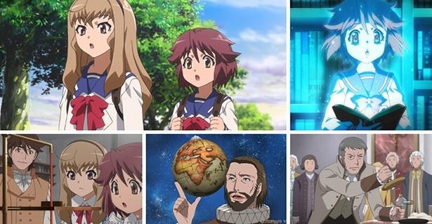 おもしろくサイエンスが学べる!TVアニメ 「タイムトラベル少女」夏休み特別展が科学技術館で開催