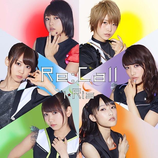 13thシングル「Re:Call」リリース記念i☆Risスペシャルインタビュー【前編】