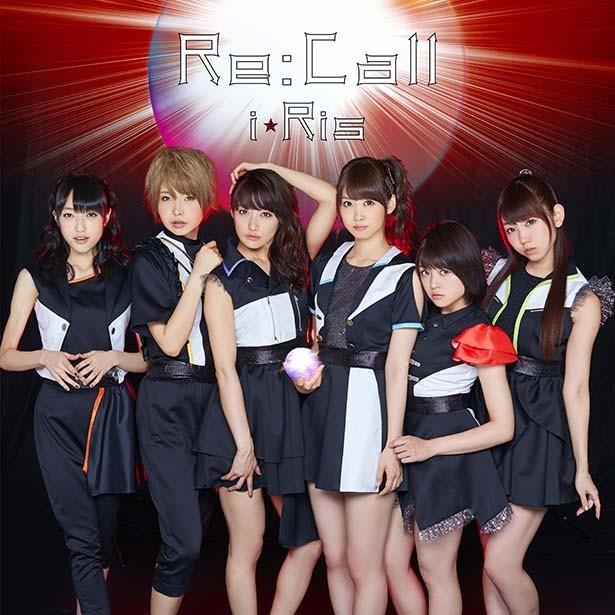 13thシングル「Re:Call」リリース記念i☆Risスペシャルインタビュー【後編】