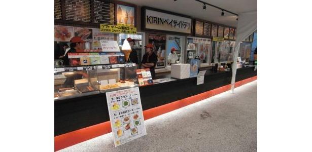 洋食派の人は、KIRINベイサイドデリのセットメニューを!
