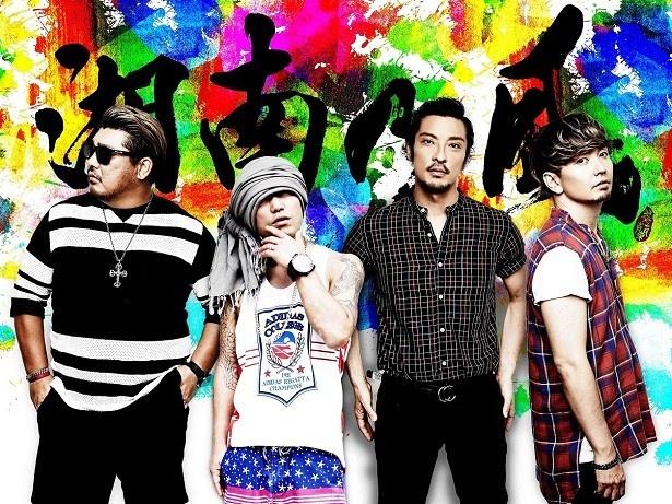 湘南乃風がテレビ朝日で今秋放送されるアニメ「タイガーマスクW」の主題歌を担当!