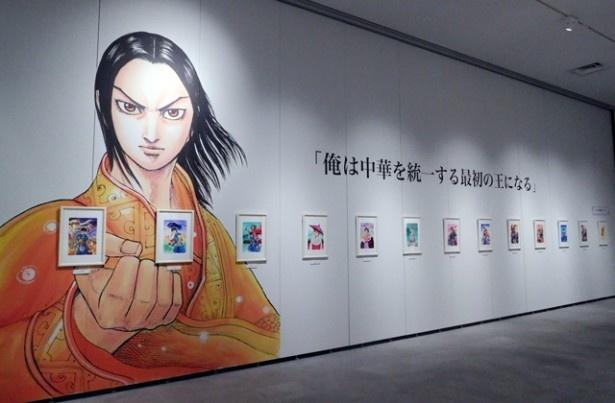 中華統一を目指す秦国王・嬴政(えいせい)が描かれた壁面には、カラー複製原画が並ぶ