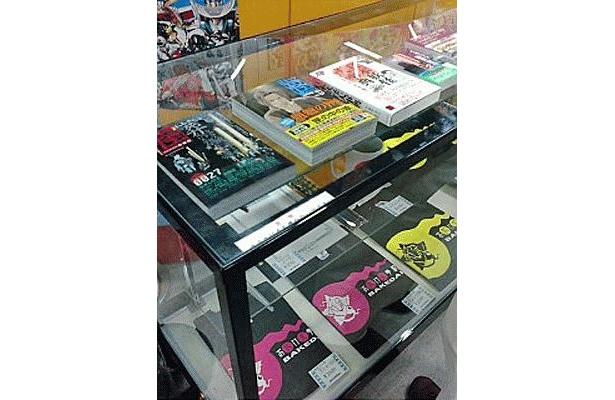 「お化け大学校 京都キャンパス」実施期間中、東映太秦映画村にてTシャツやノートなどのオリジナルグッズを販売