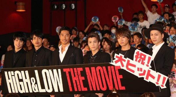 『HiGH&LOW THE MOVIE』の大ヒット舞台挨拶が開催!