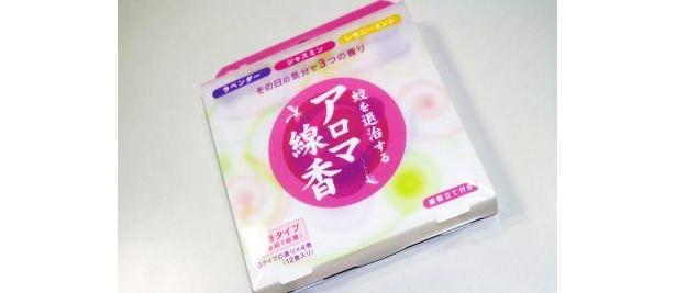 ラベンダーやジャスミンの香りで虫よけと一緒にリラックス効果も。アロマ線香12巻(441円)