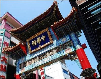 年間来訪者数2000万人以上を誇る横浜中華街