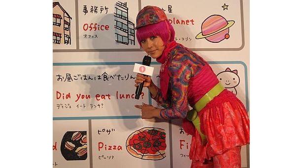 宇田多ヒカルが英会話を披露!?
