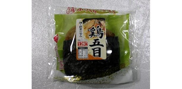通常128円の「直巻 鶏五目」も100円!