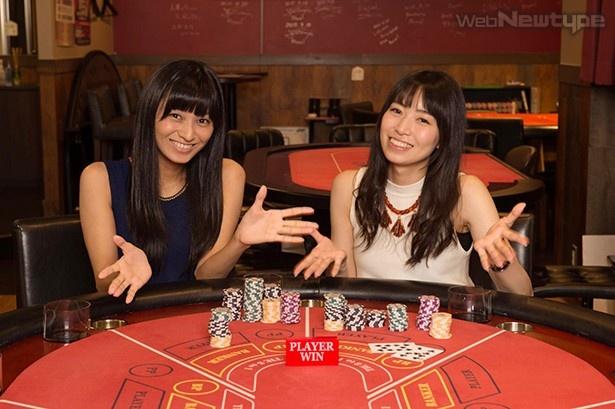 青木瑠璃子、ゲストと共にカジノで目指せ大フィーバー!