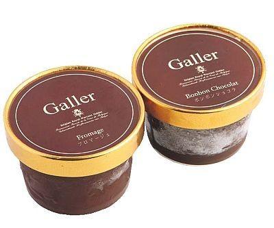 チョコレートで人気の、ガレーのアイスはよりどり2個で525円。好みのアイスを6種から選ぼう。各日限定30セット(B1/菓子特設売場)