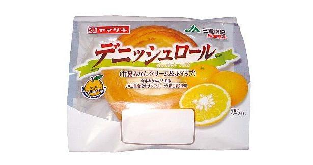 サンフルーツを使った「デニッシュロール(甘夏みかんクリーム&ホイップ)」