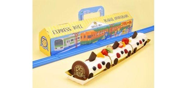 電車型ロールケーキ「プラレール エクスプレスロール」
