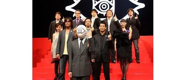 唐沢寿明、豊川悦司ら「20世紀少年」チームがずらり勢ぞろい!