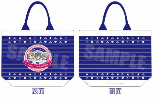 「キンプリ」スペシャルイベントの特典&物販情報が到着!